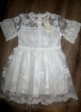Красивенное ажурное платье на красотку