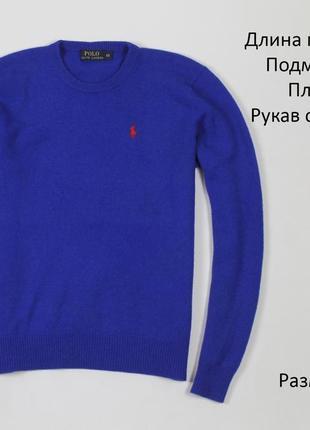 Крутой свитер ralph lauren