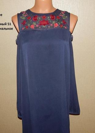Платье с вышивкой и спущенными плечами 8 размер