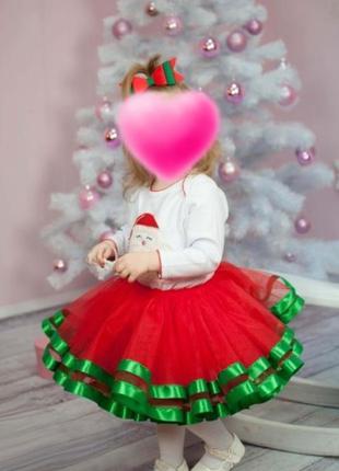Новогодний костюм комплект новогоднее платье бодик бодик юбка-пачка юбка