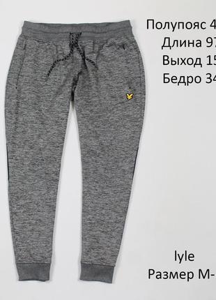 Отличные спортивные штаны lyle & scott