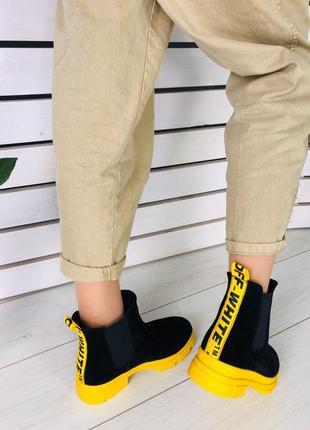 Lux обувь! идеальные стильные хитовые челси желтая подошва
