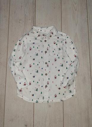 Красивая новогодняя рубашка