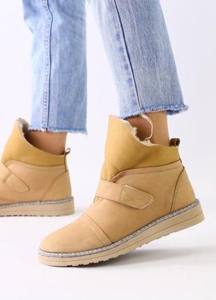Lux обувь! идеальные стильные комфортные теплые зимние натуральные 👢 угги сапоги