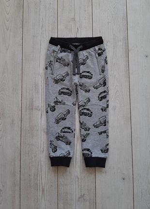 Крутые штаны спортивки