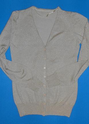 Джемпер бежевый золотой блестящий на пуговицах кардиган нюдовый кофта свитер свитшот