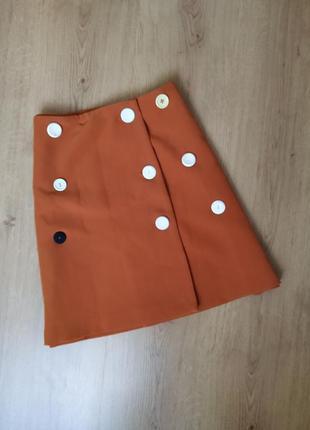 Горчичная юбка на пуговицах от asos