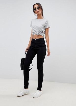 Базовые джинсы на высокой посадке new look