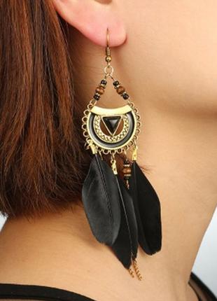 Шикарные серьги серёжки перья цвет чёрные стиль этно бохо хиппи