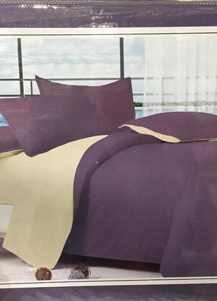 Однотонное постельное белье двуспальное сатин