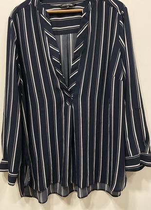 Блуза большого размера р.20 #272 1+1=3🎁