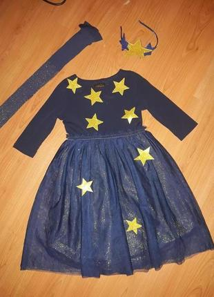 Карнавальный костюм звездочка,ночь