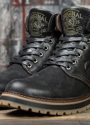 Зимние ботинки на меху clarks extreme comfort