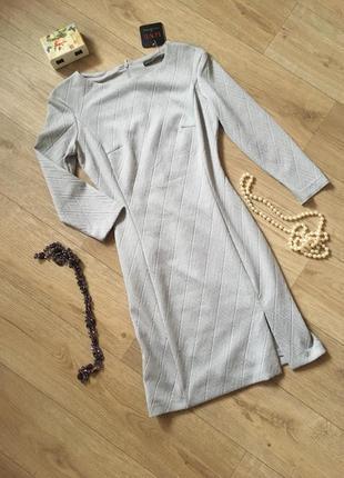 Серебристое платье love republic