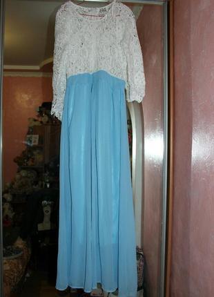 Кружевне плаття