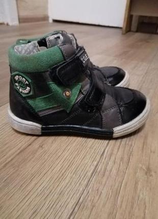 Демисезонные ботинки!