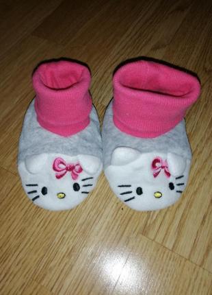 Тапочки пинетки на девочку носки