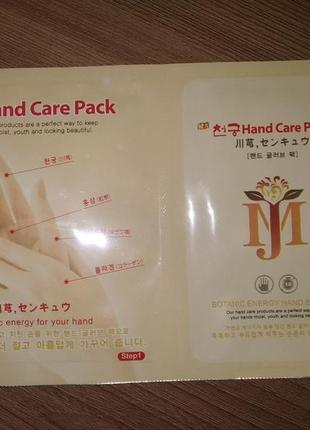 Маска для рук восстанавливающая mj care hand care pack - 20 г