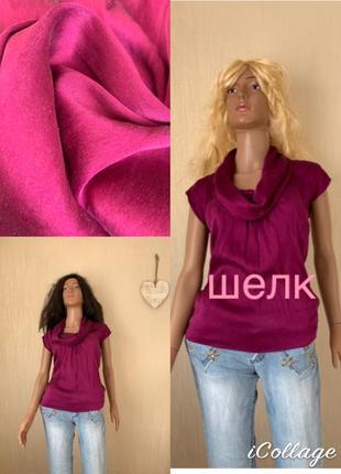 Эластичная шелковая блуза шелк натуральный jacob