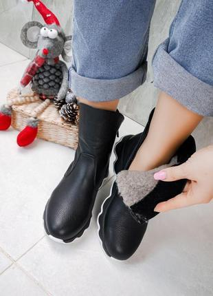 Стильные ботиночки суперцена
