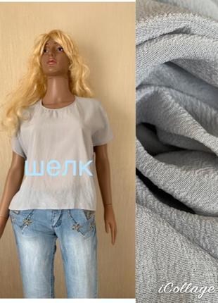 Нежно голубой шелковая блуза шелк натуральный оверсайз
