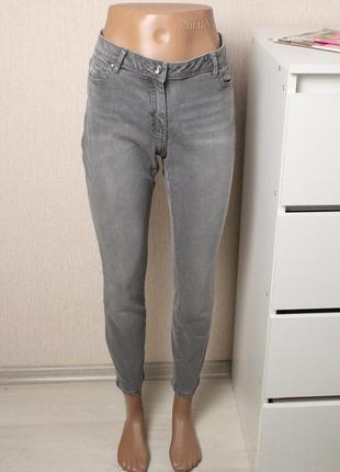 Серые узкие джинсы 38 размер м скинни джинсы завышенная посадка blue motion