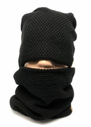 Комплект шарф снуд и шапка