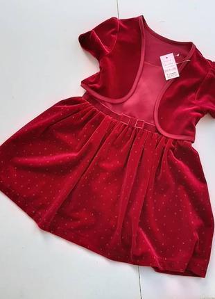 Cherokee - платье с жилеткой