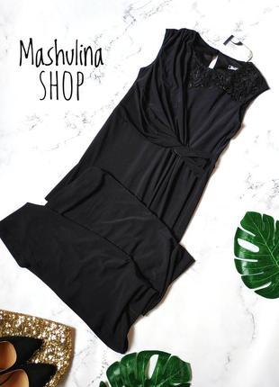Красивое новое платье фирмы bhs