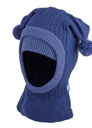 Зимняя шапка шлем tutu для мальчика на объем головы 44-48 см