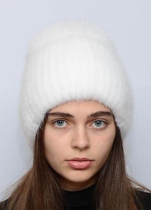 Женская зимняя вязанная норковая шапка бубон-разрез белый