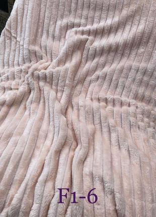 Шикарный плед-покрывало шиншилла , евро размер