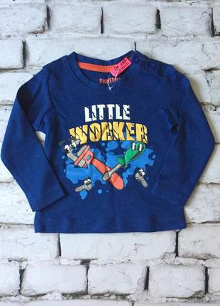 Синий реглан детский на малыша кофточка