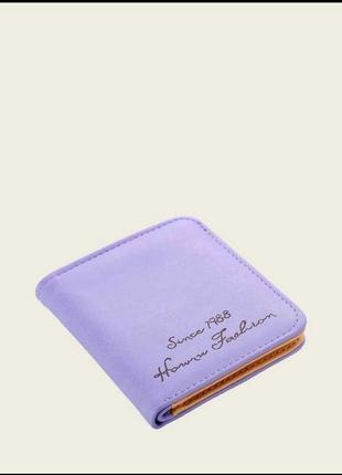Мини кошелек лавандового цвета