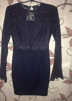 Класне плаття від boohoo