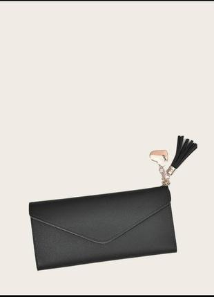 Черный кошелек с подвеской