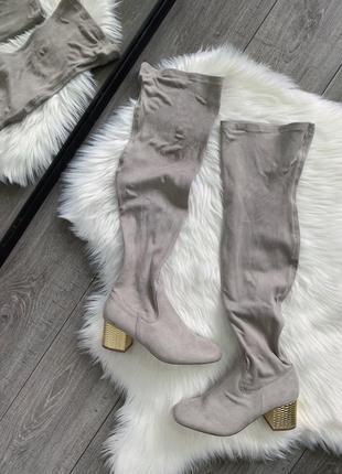 Ботфорди, ботфорты, ботинки