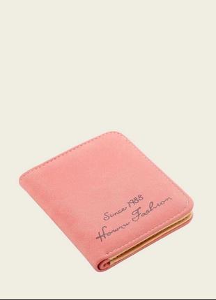 Розовый мини-кошелек