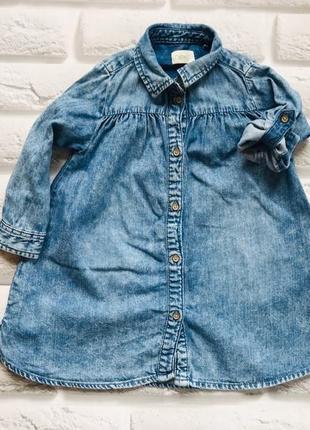 I love next  стильное джинсовое платье на девочку 1,5-2 года
