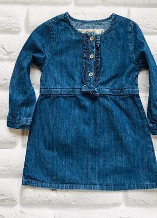 Denim   стильное джинсовое платье на девочку 2-3 года и 3-4 года