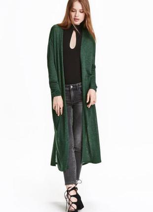 Кардиган макси с карманами насыщенный зелёный цвет