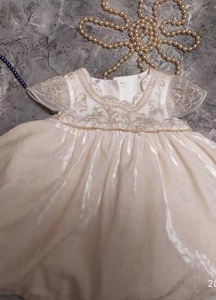 Фирменное нарядное платьице