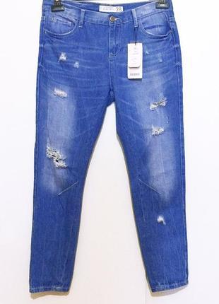 Женские рваные голубые джинсы amisu бедра 100 см