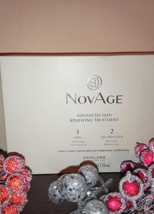 Дуже класний двофазний пілінг для відновлення шкіри novage