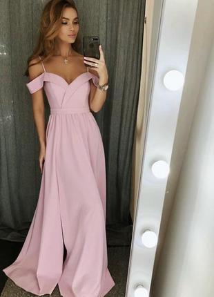 Элегантное платье в пол на бретелях  с разрезом