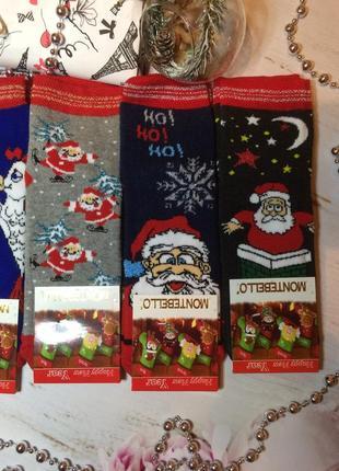 Махровые новогодние носки, набор 3 шт