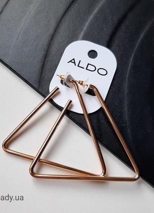 Aldo серьги треугольники