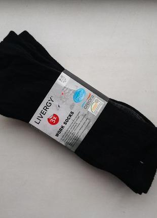 Комплект мужских рабочих носков 3 пары livergy