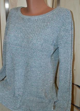 Брендовая кофта свитер джемпер крупная вязка с люрексом оверсайз m/s/xs/l h&m