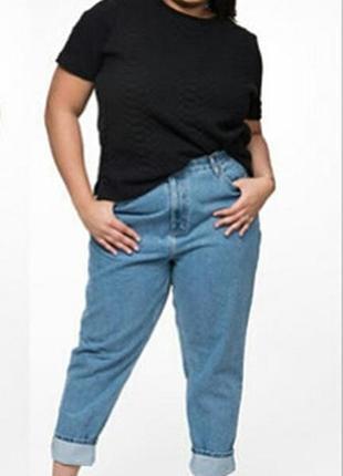 Джинсы мом высокая посадка бойфренды большой размер батал mom jeans aztec jeans